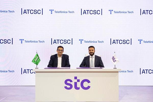 Telefónica Tech and ATCSC collabora...